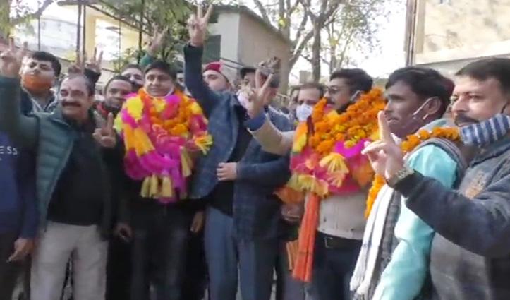 हमीरपुर व सुंदरनगर नगर परिषद पर हुआ BJP का कब्जा, ये बने अध्यक्ष व उपाध्यक्ष