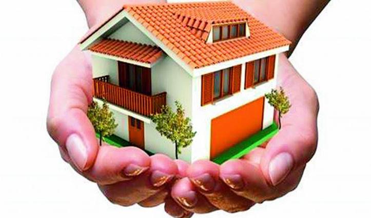 अब #Home_Loan लेना हुआ और भी आसान, #SBI ने की ब्याज दरों में कटौती