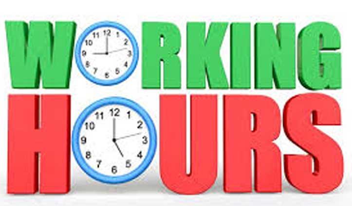 पहली अप्रैल से बढ़ सकते हैं ऑफिस में काम करने के घंटे, जानिए क्या है वजह