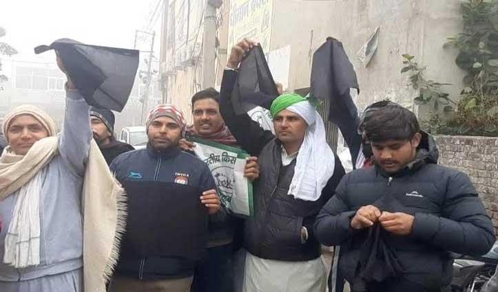 Haryana : कैथल के Vaccination Center में किसानों का हंगामा, बीजेपी विधायक के खिलाफ लगाए नारे