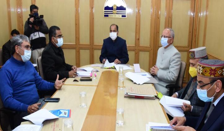 Himachal: 509.86 करोड़ की 13 परियोजना के प्रस्तावों को मंजूरी, 2,161 को मिलेगा रोजगार