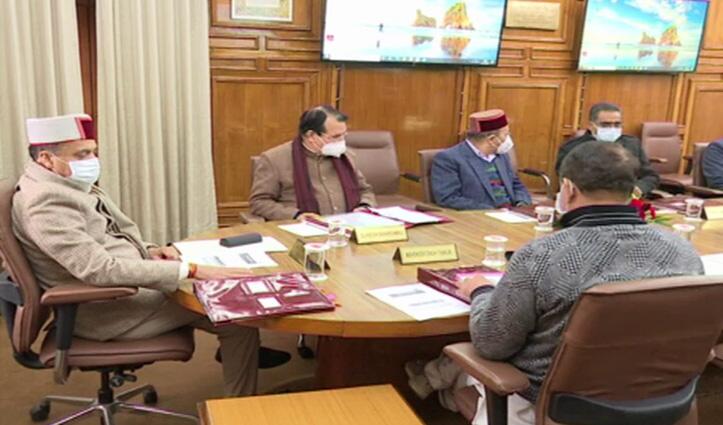 #Himachal_Cabinet की बैठक शुरू, बर्ड फ्लू पर अहम चर्चा, कोविड नियमों में छूट पर हो सकता है निर्णय