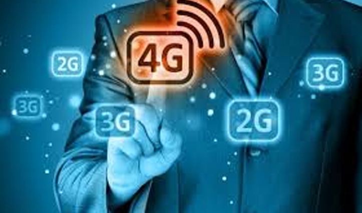 Jammu -Kashmir में अभी नहीं मिलेगी Internet की 4जी सर्विस, 22 जनवरी तक रोक बढ़ाई गई