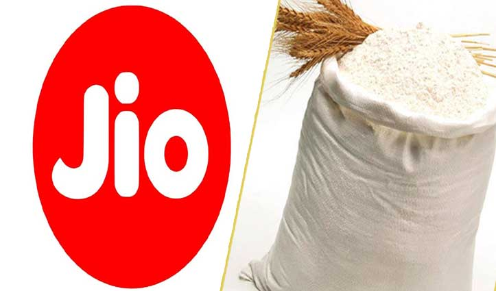 Jio का Logo लगाकर बेच रहे थे आटा, सूरत से चार गिरफ्तार