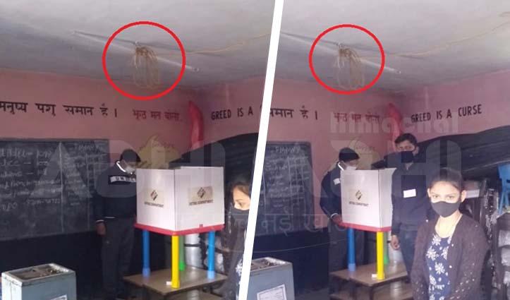 Breaking: कांगड़ा की इस पंचायत में अंधेरे में हो रहा मतदान, रात से गुल है बिजली
