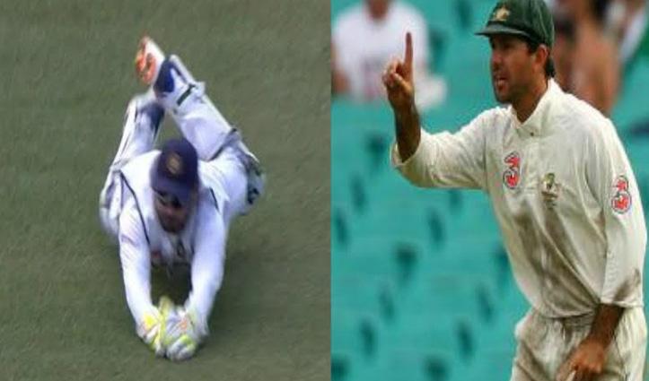 #India_Aus : ऋषभ पंत ने छोड़े दो कैच, Fan ने लिखा 'दिल्ली कैपिटल के कोच पॉन्टिंग से सीखो'
