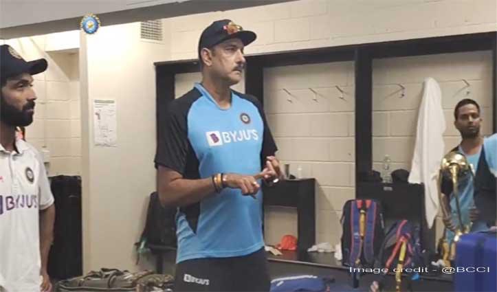 भारत की जीत के बाद Ravi Shastri ने ड्रेसिंग रूम में कहा कुछ ऐसा, खुशी से झूम उठे खिलाड़ी