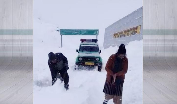 3 फीट बर्फ के बीच केलांग से कुल्लू