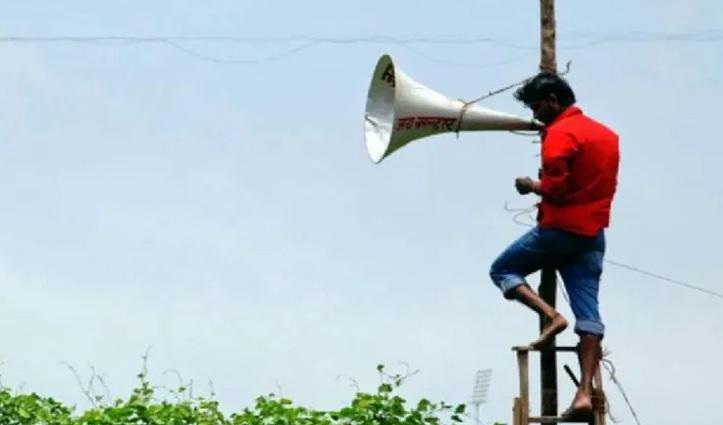#Haryana में Internet Service बंद हुईं तो अब किसान नेताओं ने निकाला नया जुगाड़