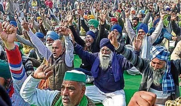 #FarmerProtest : ठगों ने प्रदर्शन में भी ढूंढ लिया ठगी का तरीका, कुंडली बॉर्डर में हजारों किसान ठगे