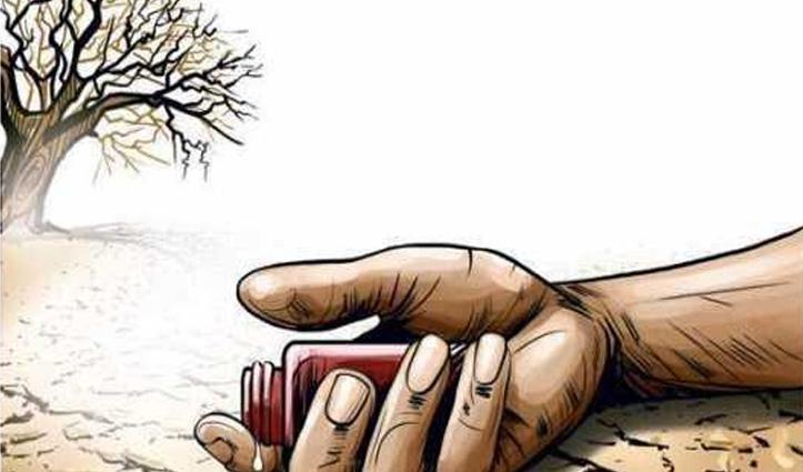 #FarmersProtest : सिंघु बॉर्डर पर प्रदर्शन के दौरान एक और किसान ने की आत्महत्या