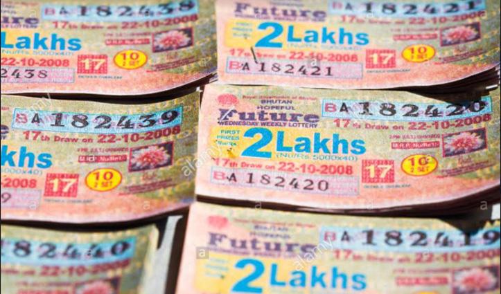 Lottery Ticket नहीं बिकने पर दुखी था दुकानदार, रातोंरात हुआ कुछ ऐसा, बन गया करोड़पति