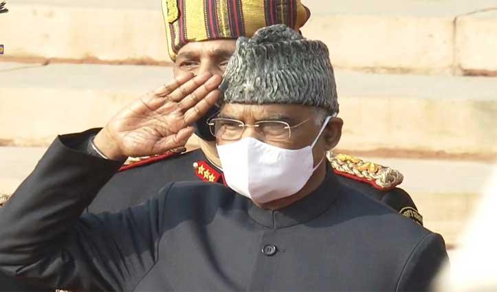 Republic Day Live : राजपथ पर राष्ट्रपति रामनाथ कोविंद ने तिरंगा फहराया, परेड शुरू