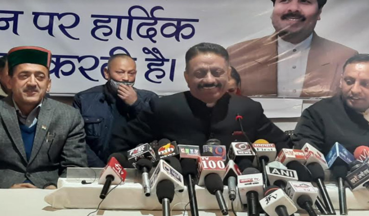 Himachal Statehood स्वर्ण जयंती पर #Congress ने दिया यह नारा, आयोजन पर सवाल