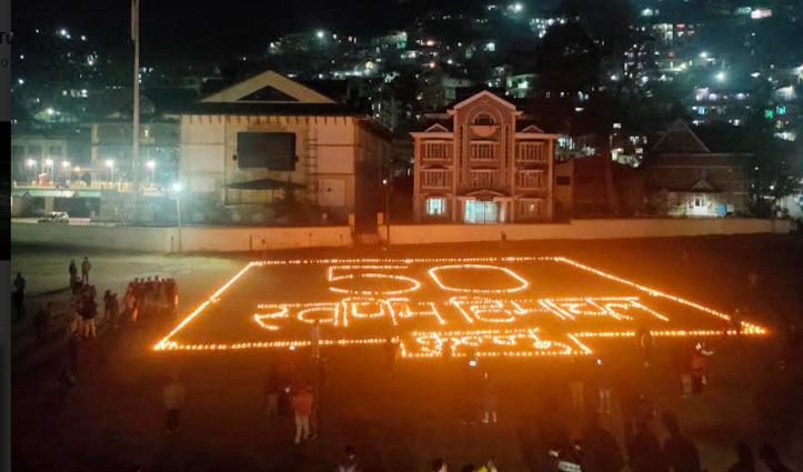 ढाई हजार दीयों से स्वर्णिम हिमाचल