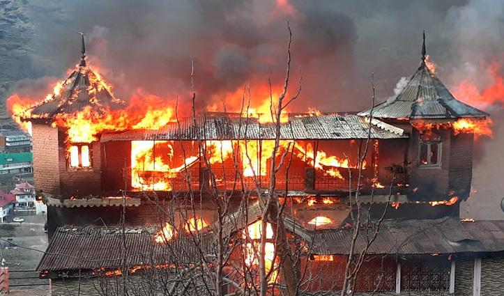 Shimla : जुब्बल में 32 कमरों के चार मंजिला मकान में लगी भीषण आग, सब कुछ जलकर राख