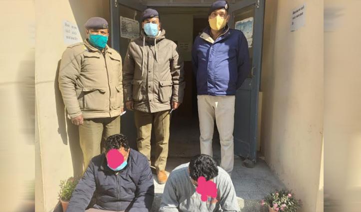 Kullu : जिया में सरिया चोरी कर रहे जीजा-साला धरे, पहले भी कई चोरियों में रहे हैं संलिप्त