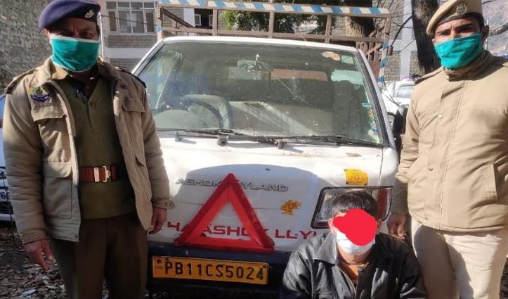 Kullu के सेब व्यापारी से लाखों की ठगी करने का आरोपी पटियाला से धरा, गाड़ी भी की जब्त