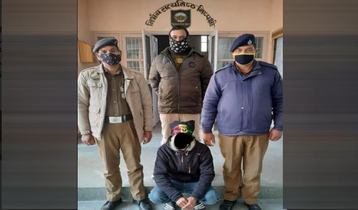 Kullu चरस तस्करी मामले में पुलिस ने एक और को किया  Arrest