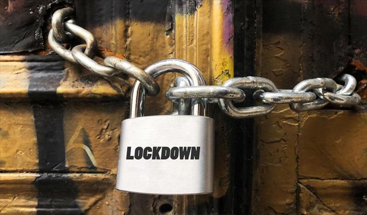 कोरोना के नए वेरिएंट से दहशत में Britain,फिर से लगाया गया Lockdown
