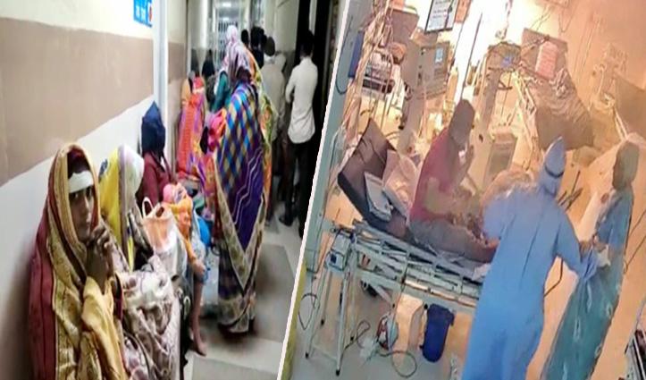 Maharashtra : भंडारा अस्पताल में दर्दनाक हादसा, 10 नवजात जिंदा जले, PM Modi ने जताया दुख