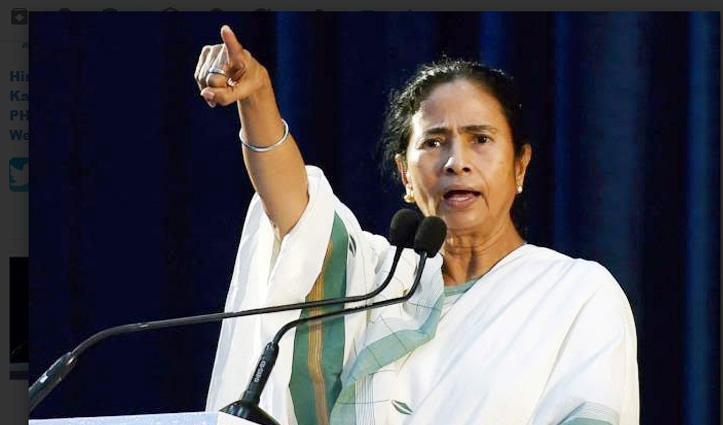 #AgriculturalLaws : पश्चिम बंगाल की ममता बनर्जी सरकार ने कृषि कानूनों के खिलाफ पारित किया प्रस्ताव