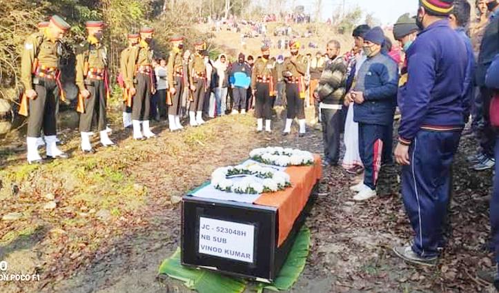 Himachal: हार्ट अटैक से जवान की मौत, राजकीय सम्मान से अंतिम संस्कार, BSL में मिला शव