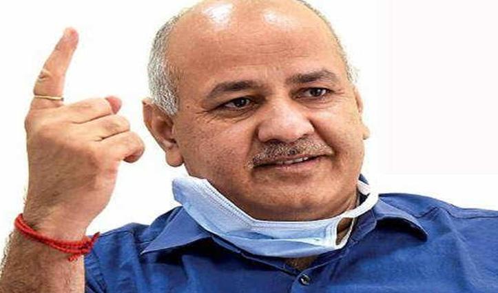 #Himachal के साथ इन छह राज्यों में विधानसभा चुनाव लड़ेगी Aam Aadmi Party