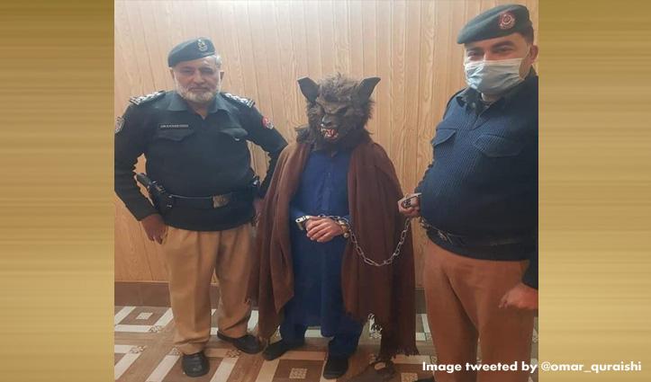 न्यू ईयर ईव पर लोगों को राक्षस का Mask पहनकर डरा रहा था शख्स, Police ने यूं दबोचा