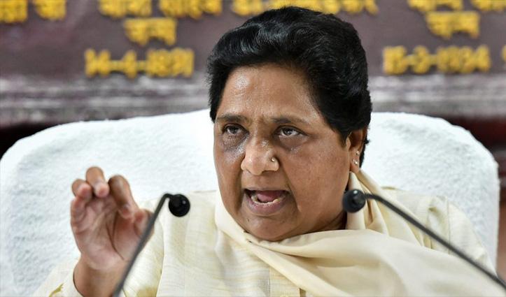 उत्तर प्रदेश और उत्तराखंड से अकेले चुनाव लड़ेगी बसपा, Mayawati का ऐलान