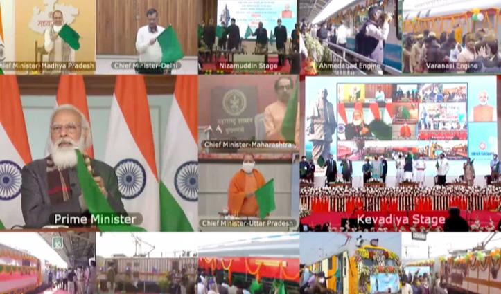 Statue of Unity को जोड़ेंगी आठ ट्रेन, PM Narendra Modi ने दिखाई हरी झंडी