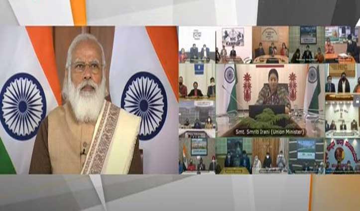 बाल पुरस्कार के लिए चुने 32 बच्चों से PM Modi ने की बात, बोले - आपका काम प्रेरित करने वाला