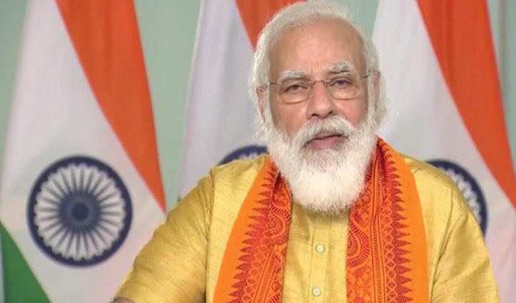 #PM कर सकते हैं अब किसानों से बात, नरेंद्र मोदी बोले-किसान और मेरे बीच एक फोन Call की दूरी