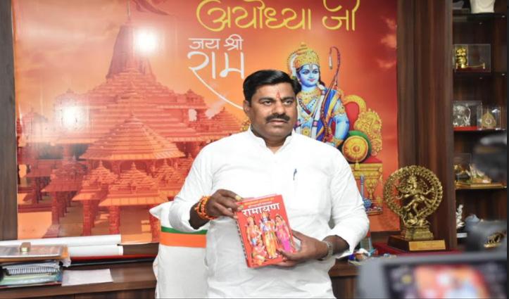 MP के प्रोटेम स्पीकर ने ममता को भेजी रामायण, कहा-जय श्रीराम बोलना सीखें