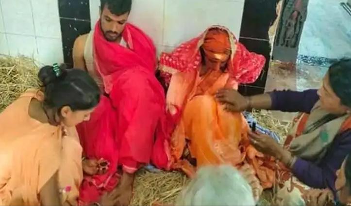 पकड़ौवा विवाह : लड़के की #Army में लगी नौकरी तो Kidnap कर जबरन करवा दी शादी