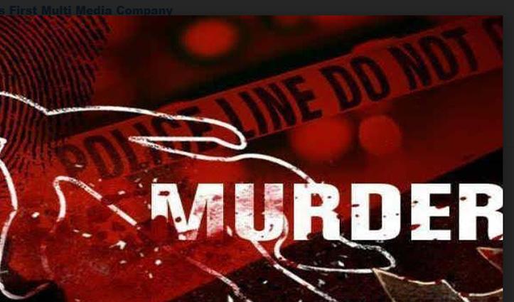 Father ने फोन पर बात करने से डांटा तो बेटी ने Lover के साथ मिलकर कर दी हत्या