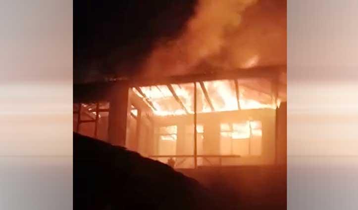 राजगढ़ के हाब्बन में भीषण अग्निकांड, दो रिहायशी मकान जलकर हुए  राख