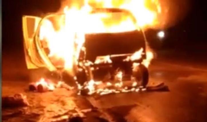 Una : बीच सड़क चलती नैनो कार जब धू-धू कर लगी जलने, चालक ने कैसे बचाई जान-पढ़ें