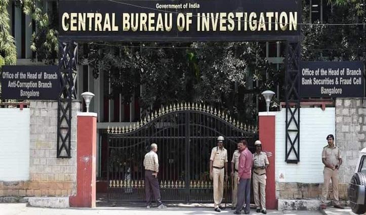 रिश्वत लेने के आरोप में CBI ने गिरफ्तार किए अपने DSP और Inspector