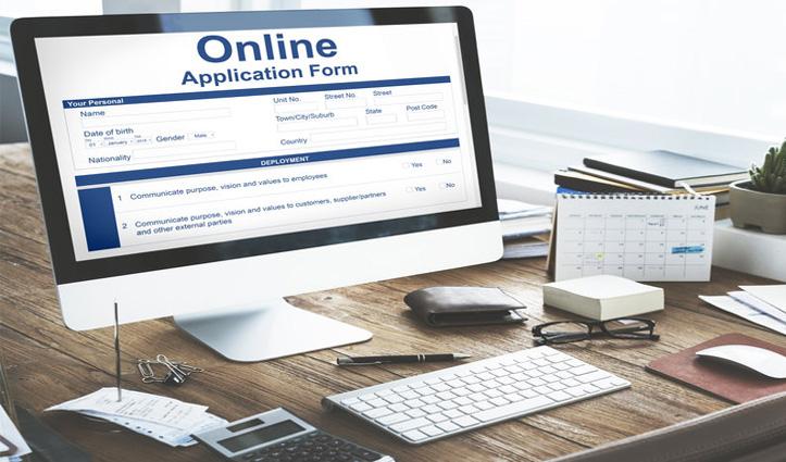 Himachal: पंचायत सचिव भर्ती के लिए online आवेदन की तिथि बढ़ी, जाने क्या है नई Date