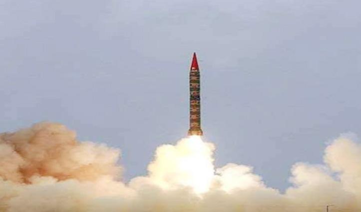 Pakistan ने किया शाहीन मिसाइल का परीक्षण, अपने ही लोगों को कर गई जख्मी