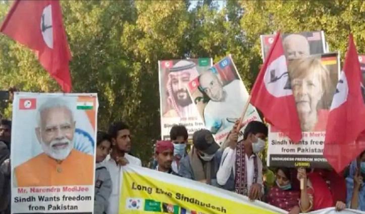 #Pakistan में रैली के दौरान लहराए PM Narendra Modi के पोस्टर, जानें क्या है पूरी वजह