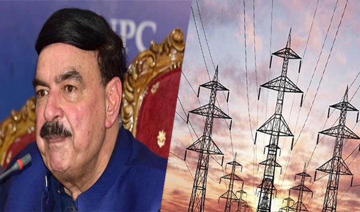 #Blackout in Pakistan: अंधेरे में डूबा देश तो इमरान के मंत्री ने भारत पर फोड़ा ठीकरा