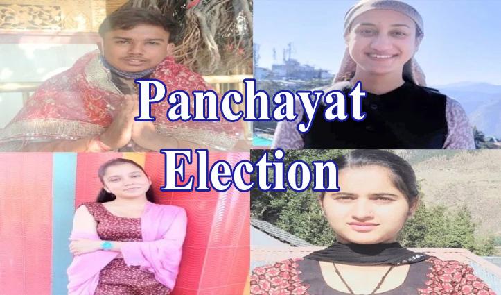 Himachal : नए चुने पंचायत प्रतिनिधियों को लेकर क्या सरकार का Plan, इस बार क्या होगा नया- जानिए