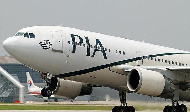पैसे ना चुकाने पर PAK विमान को क्वालालंपुर में किया गया जब्त, अब PIA ने चुकाए 70 लाख US Dollar