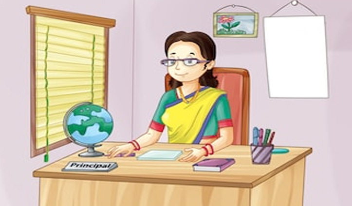 Himachal : हेडमास्टर के लिए मांगें आवेदन, यह है अंतिम तिथि