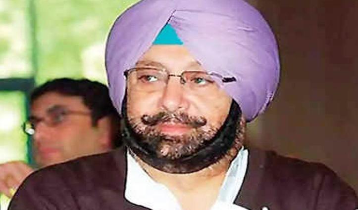 Punjab CM कैप्टन अमरिंदर सिंह बोले- दिल्ली को खाली कर बॉर्डर लौटें किसान, हिंसा स्वीकार नहीं