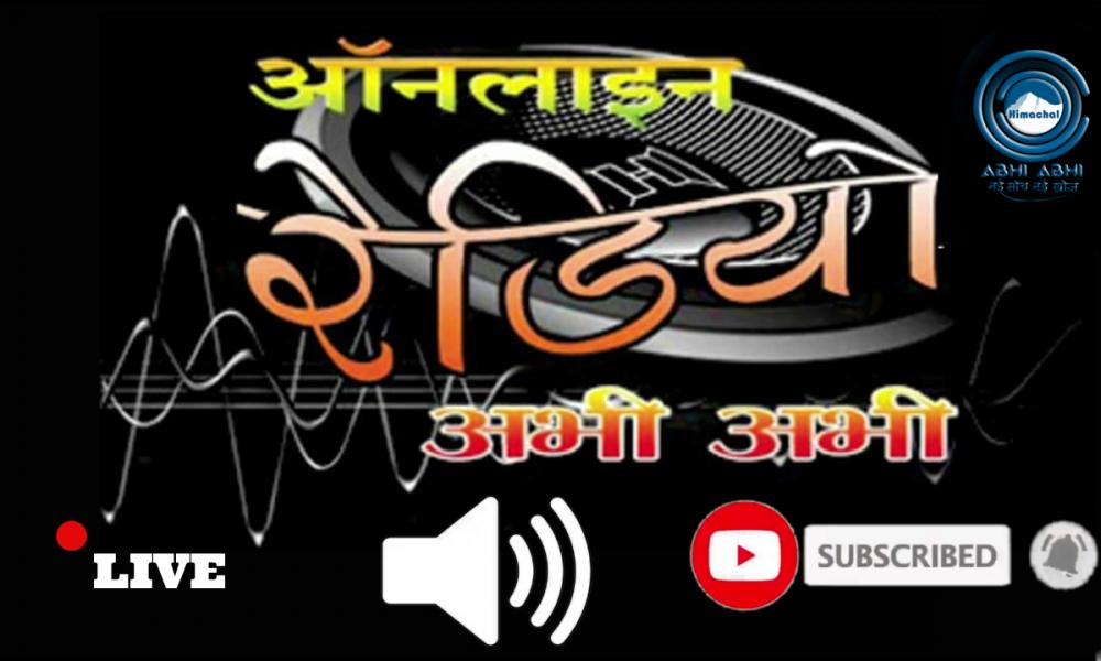 #OnlineRadio Bulletin-25-01-2021