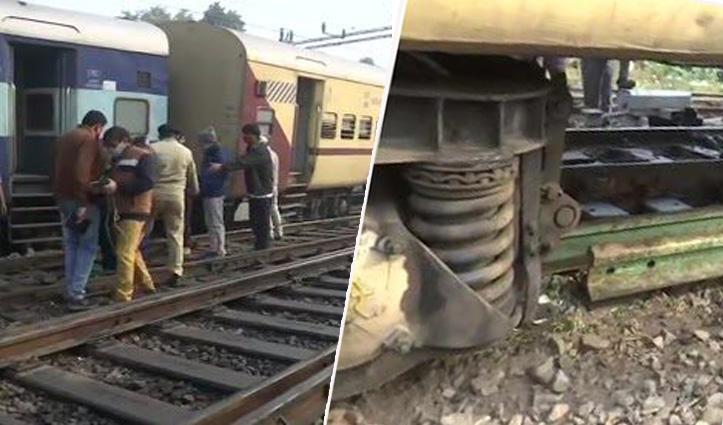 Lucknow के चारबाग रेलवे स्टेशन पर Shaheed Express के दो कोच पटरी से उतरे, बाल-बाल बचे यात्री