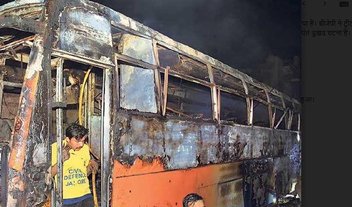 यात्रियों से भरी Bus से टच हो गया बिजली का तार, छह ने तोड़ा दम-17 घायल